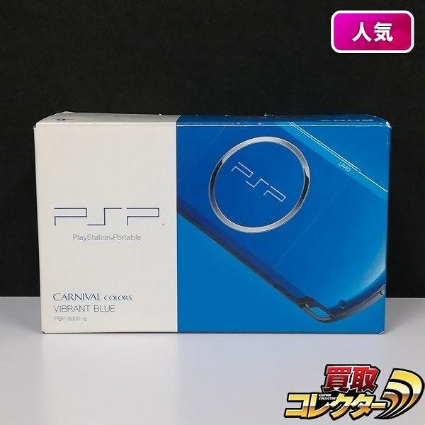 ソニー PlayStation Portable PSP-3000 VB バイブラントブルー_1