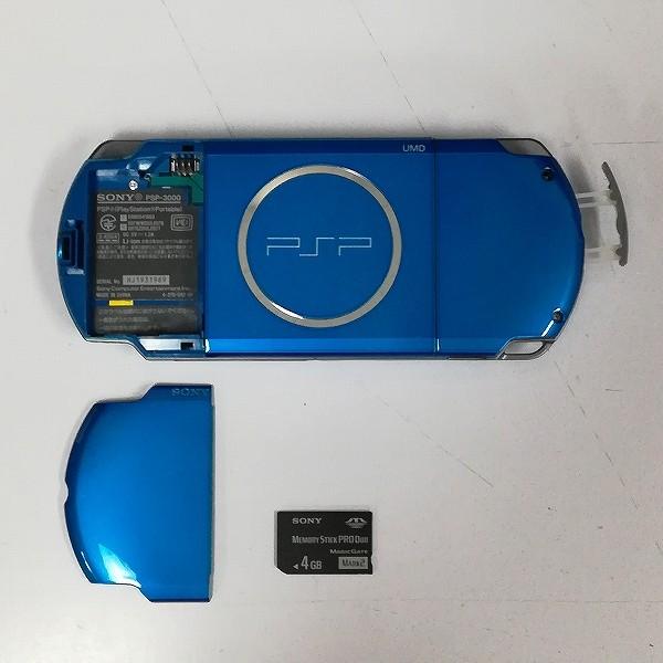ソニー PlayStation Portable PSP-3000 VB バイブラントブルー_3