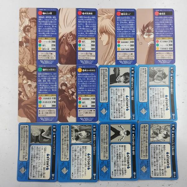 幽遊白書 メモリアル ストーリーコレクション キラ コンプ_2