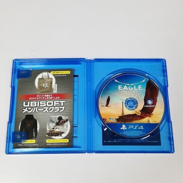 PS4 VR専用 ソフト イーグルフライト_3