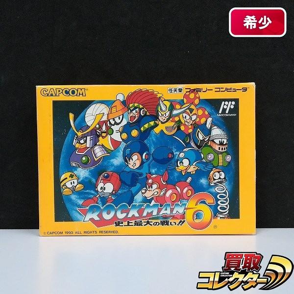 ファミコン ソフト カプコン ロックマン6 史上最大の戦い!!_1