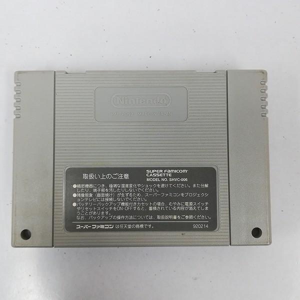 スーパーファミコン ソフト イデアの日_2