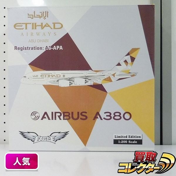 イーグル 1/200 エティハド航空 エアバスA380 A6-APA_1