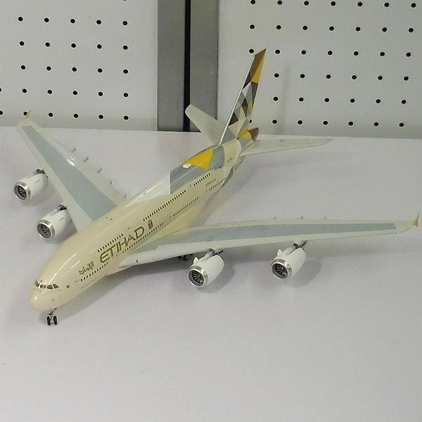 イーグル 1/200 エティハド航空 エアバスA380 A6-APA_3