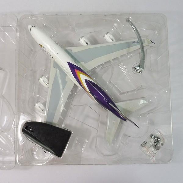 イーグル 1/200 タイ国際航空 エアバスA380 HS-TUF_2