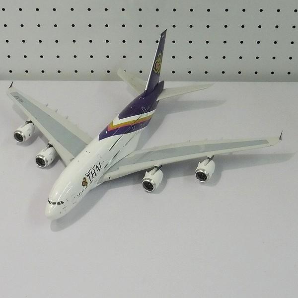 イーグル 1/200 タイ国際航空 エアバスA380 HS-TUF_3
