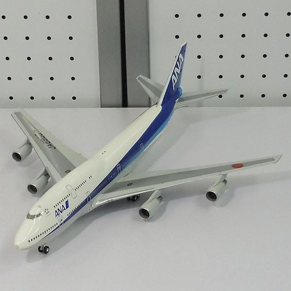全日空商事 ANA 1/200 ボーイング747-700 JA8960 NH20050_3