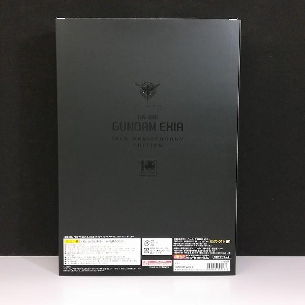 METAL BUILD ガンダムエクシア 10th ANNIVERSARY EDITION 抽選販売_2