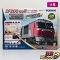 TOMIX 90095 DF200-100形 Nゲージ 鉄道模型 ファーストセット