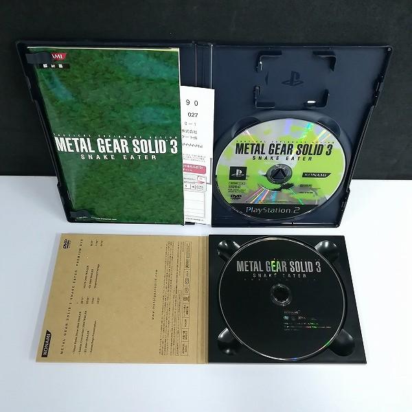 PS2 メタルギアソリッド3 スネークイーター プレミアムパッケージ + CD メタルギアソリッド3 スネークイーター THE FIRST BITE_3