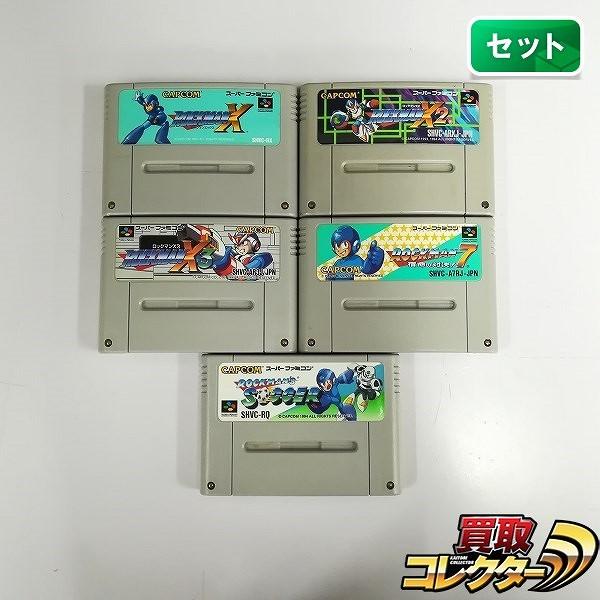 スーパーファミコン ソフト ロックマン7 ロックマンX ロックマンX2 ロックマンX3 ロックマンズサッカー_1