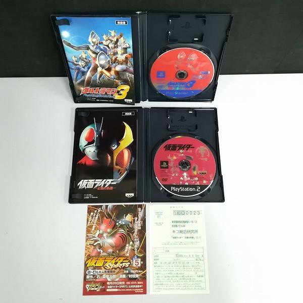 PS2 ソフト 仮面ライダー 正義の系譜 + ウルトラマン Fighting Evolution3_3