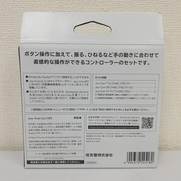 Nintendo Switch Joy-Con ジョイコン (L) / (R) あつまれ どうぶつの森_2