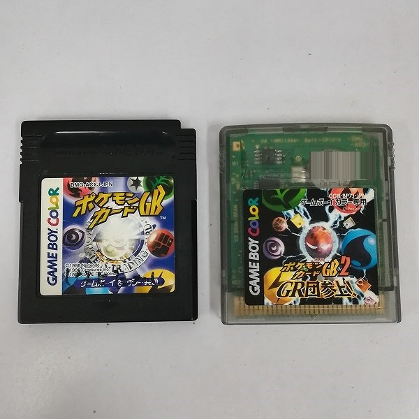ゲームボーイカラー ソフト ポケモンカードGB + ポケモンカードGB2 GR団参上!_2
