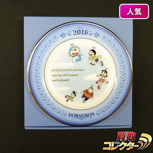 ラナ Doraemon's Bell ドラえもん イヤープレート2016_1