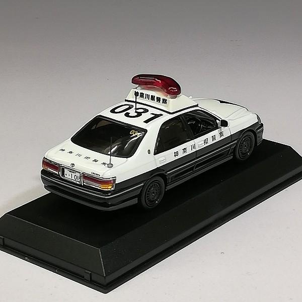 RAI'S 1/43 トヨタ クラウン2.5 4WD パトロールカー 2002 神奈川県警察地域部自動車警ら隊車両_3