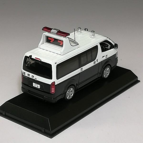 RAI'S 1/43 トヨタ ハイエースDX 5ドア パトロールカー 2006 警視庁高速道路交通警察隊 誘導標識車両_3