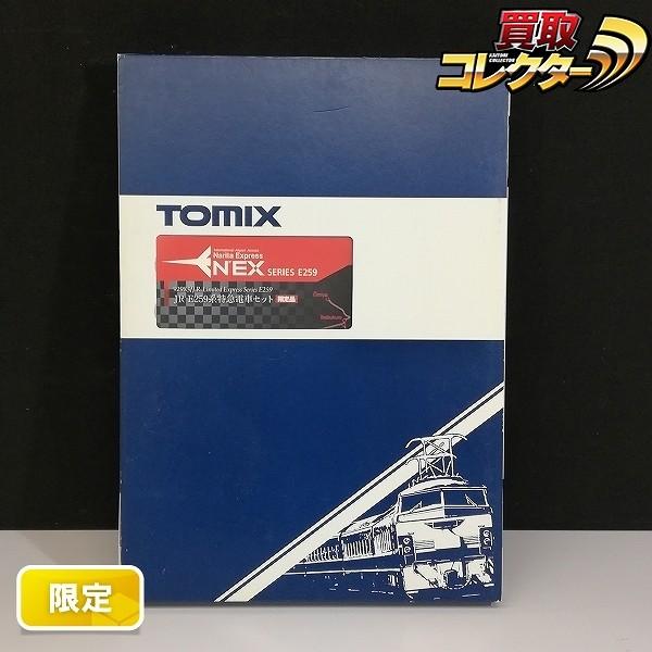 TOMIX 92983 JR E259系 特急電車セット 成田エクスプレス 限定品_1