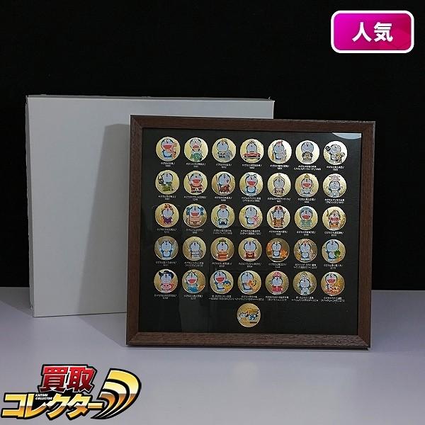 ラナ 映画 ドラえもん 35周年記念メダルセット_1