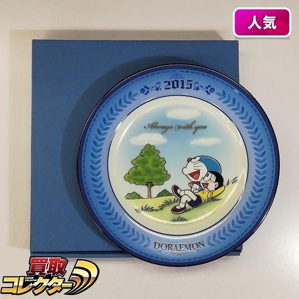 ラナ Doraemon's Bell ドラえもん イヤープレート 2015_1