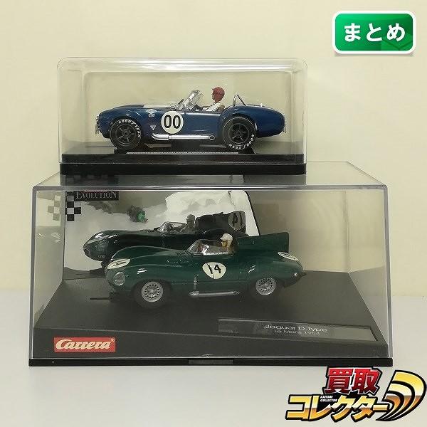 carrera 1/32 JAGUAR D-type Le Mans 1954 + Team Shelby Replica #00_1