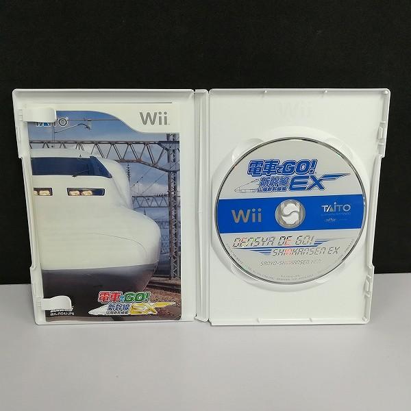 Wii ソフト タイトー 電車でGO! 新幹線EX 山陽新幹線編_3