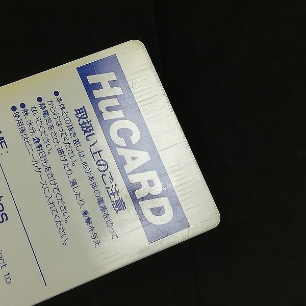 PCエンジン Huカード PC原人 PC原人2 トイショップボーイズ_3