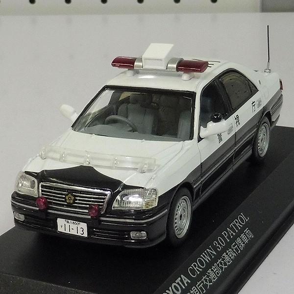 RAI'S 1/43 クラウン 3.0 ポリスカー 2003 警視庁交通部交通執行課車両 他_3