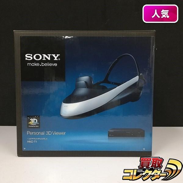 SONY 3D対応 ヘッドマウントディスプレイ HMZ-T1_1