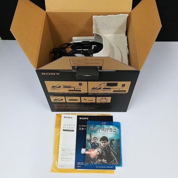 SONY 3D対応 ヘッドマウントディスプレイ HMZ-T1_2