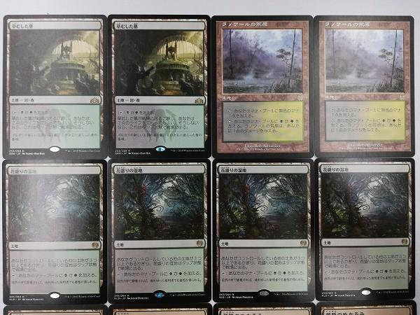 MTG 日本語版 16枚 草むした墓 ラノワールの荒原 花盛りの湿地 他_2