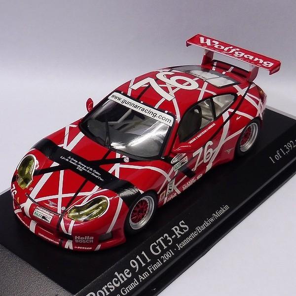 PMA 1/43 ポルシェ 911 GT3-RS #76 2001_2