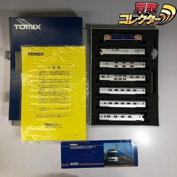 TOMIX 92251 92252 JR E26系 寝台特急カシオペア 基本セット 増結セットI 計7両_1