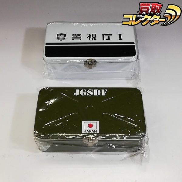 タカラ チョロQ JGSDF 警視庁I_1