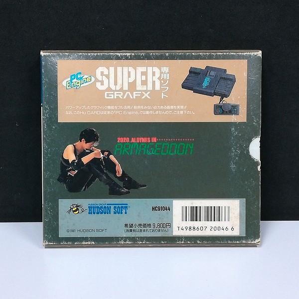 PCエンジン スーパーグラフィックス専用 Huカード オルディネス_2