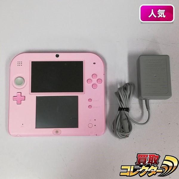 ニンテンドー 2DS ピンク ACアダプタ付_1