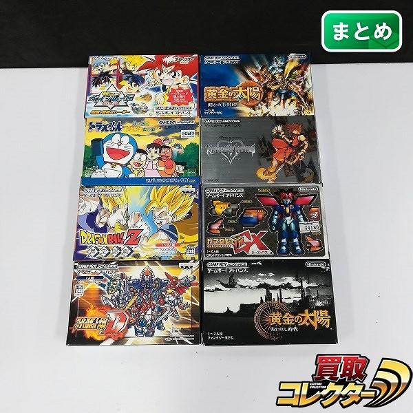 ゲームボーイアドバンス ソフト 黄金の太陽 カスタムロボGX スーパーロボット大戦D 他_1