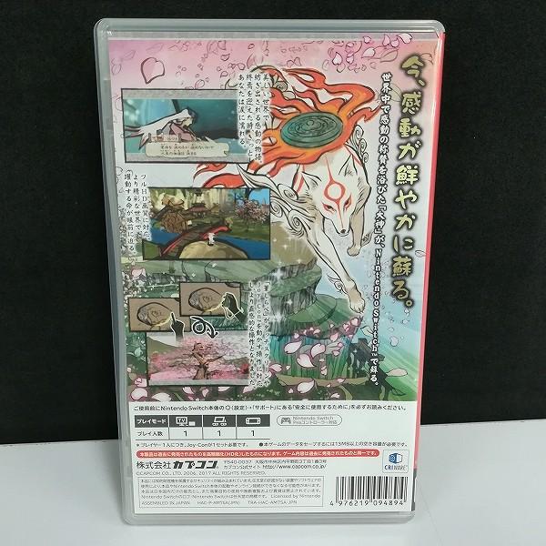 Nintendo Switch ソフト 大神 絶景版 HDリマスター_2