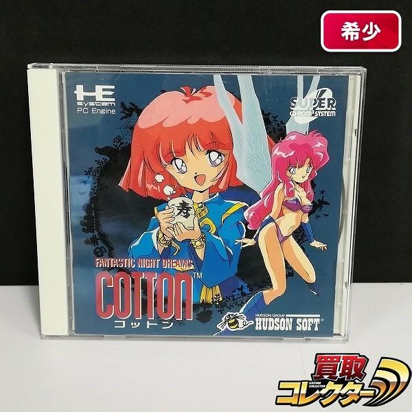 PCエンジン CD-ROM2 コットン_1