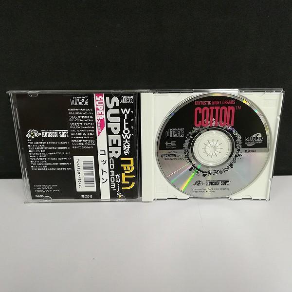 PCエンジン CD-ROM2 コットン_3