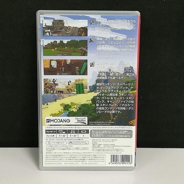 Nintendo Switch ソフト マインクラフト_2