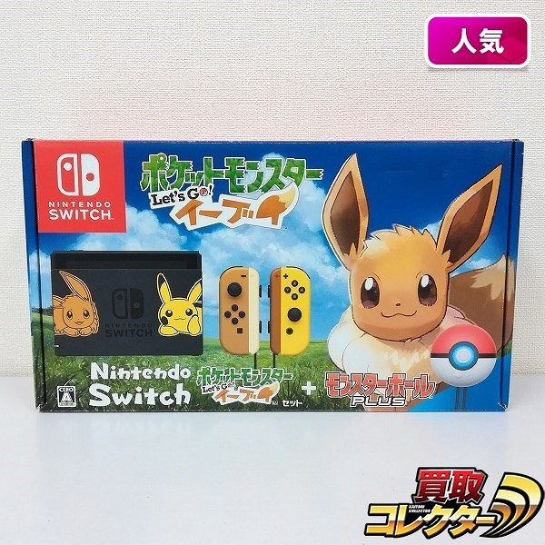 Nintendo Switch ポケットモンスター Let's Go! イーブイセット_1