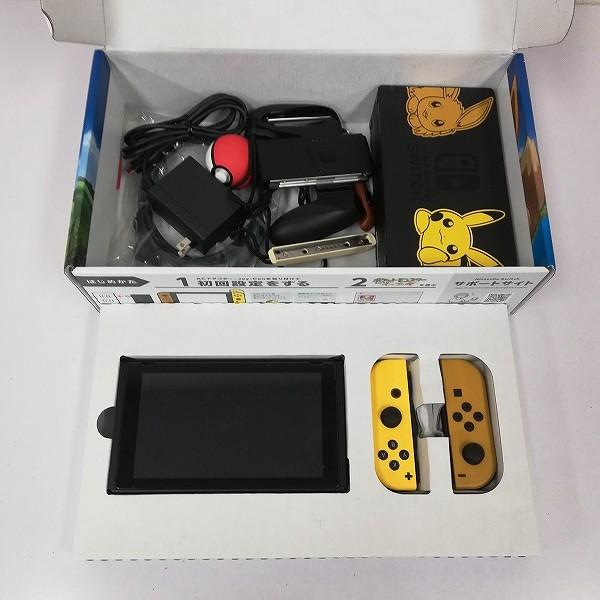 Nintendo Switch ポケットモンスター Let's Go! イーブイセット_2