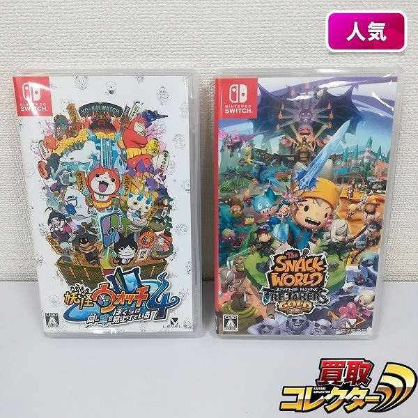 Nintendo Switch ソフト スナックワールド トレジャラーズ ゴールド + 妖怪ウォッチ 4 ぼくらは同じ空を見上げている_1