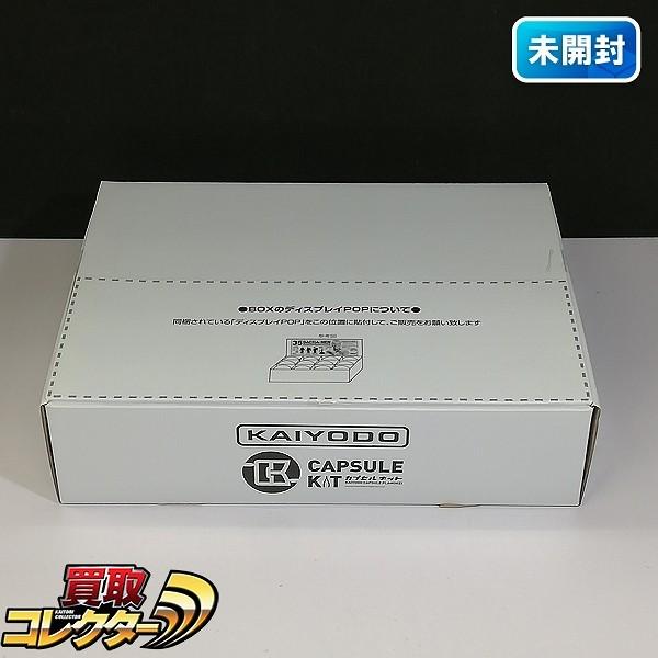 海洋堂 35ガチャーネン 横山宏ワールド マシーネンクリーガー_1