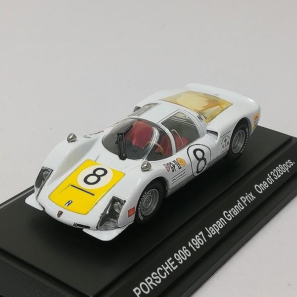 エブロ 1/43 ポルシェ 906 1967 カレラ6 日本GP #8 日産 R380II SPEED TRIAL 1967_2