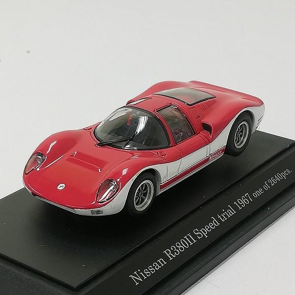 エブロ 1/43 ポルシェ 906 1967 カレラ6 日本GP #8 日産 R380II SPEED TRIAL 1967_3