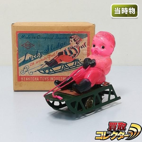 OCCUPIED JAPAN LUCKY SLEDGE セルロイド ソリに乗る少年_1