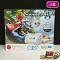 ニンテンドー WiiU マリオカート8セット 32GB Shiro