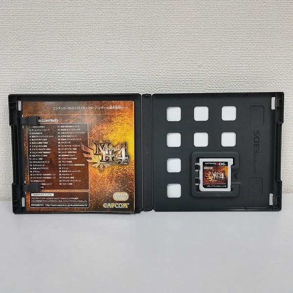 ニンテンドー 3DS LL モンスターハンター4 スペシャルパック アイルーホワイト_3